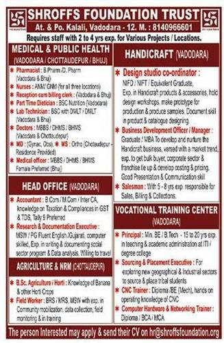 Various Job Vacancy in SFT